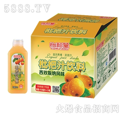 怡和堂枇杷汁饮料450mlx15瓶