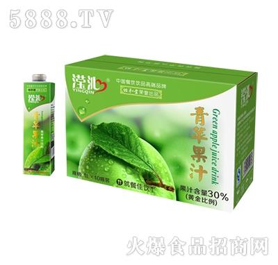 滢沁青苹果汁1Lx10瓶装
