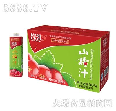 滢沁山楂汁1Lx10瓶装