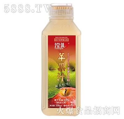滢沁苹果汁饮料330ml