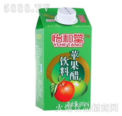 怡和堂苹果醋饮料480ml