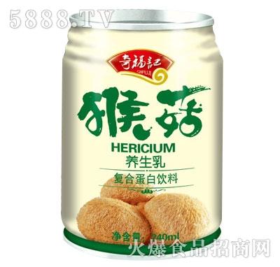 奇福记猴菇养生乳复合蛋白饮料240ml