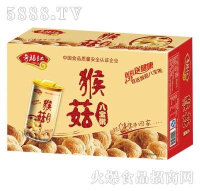 奇福记猴菇八宝粥箱