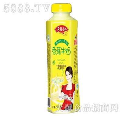 奇福记香蕉牛奶牛磺酸加强型乳味饮料500ml