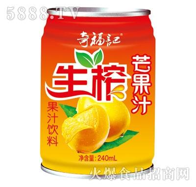 奇福记生榨芒果汁饮料240ml