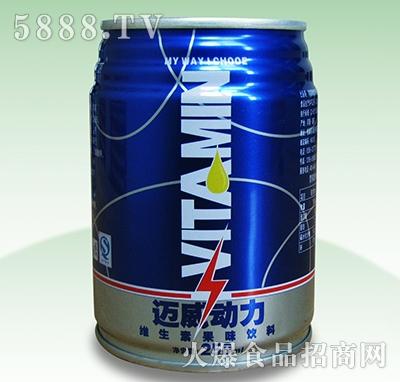 迈威动力维生素果味饮料250ml