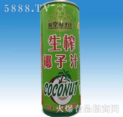 英皇生榨椰子汁245g