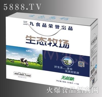 三九食品生态牧场奶250mlx12