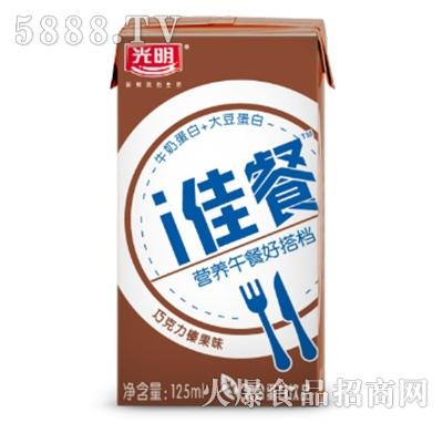 125ml光明i佳餐(巧克力榛果味)复合蛋白饮品