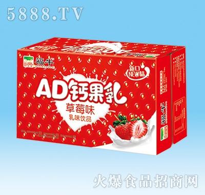福牛AD钙果乳饮料纸箱