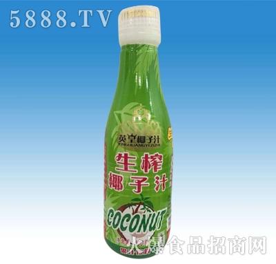 英皇生榨椰子汁500g