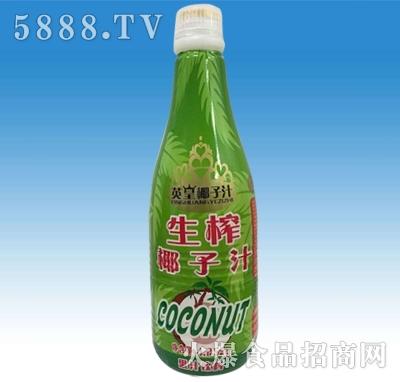 英皇生榨椰子汁1.25kg