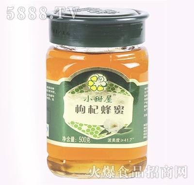力太郎小甜屋枸杞蜂蜜500g