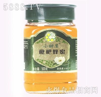 力太郎小甜屋枇杷蜂蜜500g