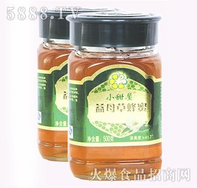 力太郎益母草蜂蜜500g