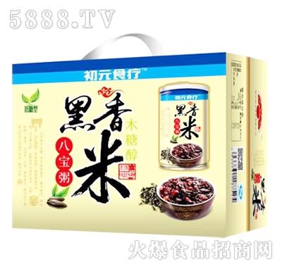 初元食疗黑香米八宝粥礼盒