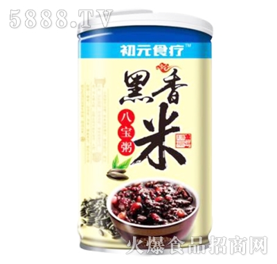 初元食疗黑香米八宝粥320g