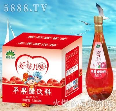 四季分享苹果醋饮料1.5Lx6