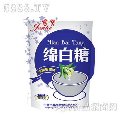 君贺绵白糖300克(自立袋)