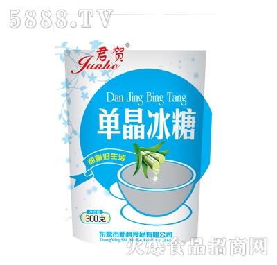 君贺单晶冰糖218克(自立袋)