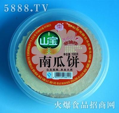 山宝南瓜饼100g圆盒
