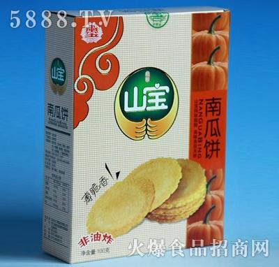 山宝南瓜饼100g
