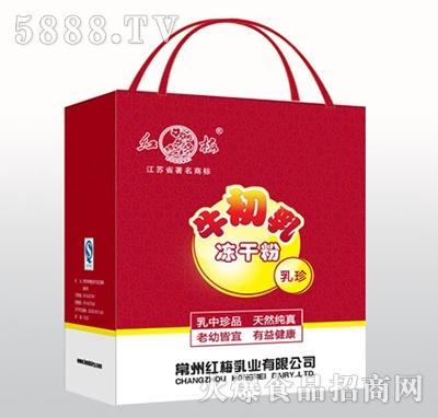 红梅牛初乳粉