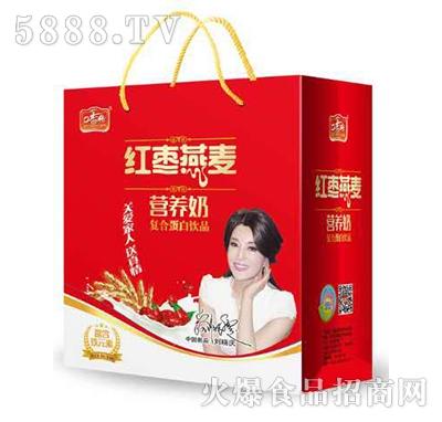 口香传红枣燕麦营养奶手提袋
