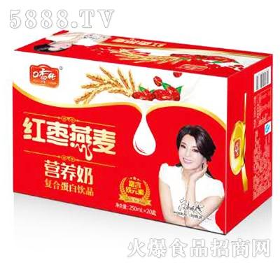 250mlx20罐口香传红枣燕麦营养奶礼盒