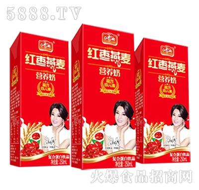 250ml口香传红枣燕麦营养奶