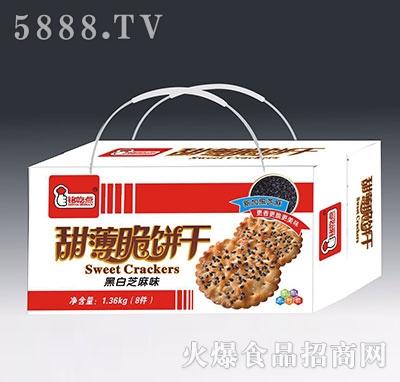 铭吃点甜薄脆饼干黑白芝麻味1.36kg