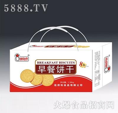 铭吃点早餐饼干1.36kg
