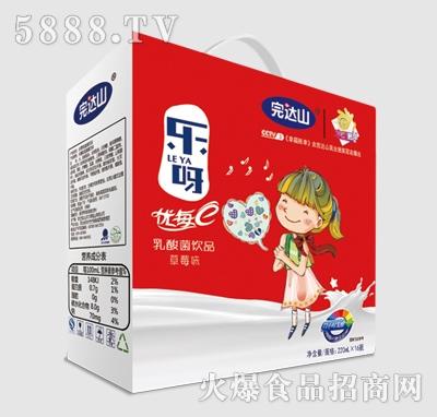 完达山乐呀乳酸菌饮品草莓味220mlx16瓶(女孩)
