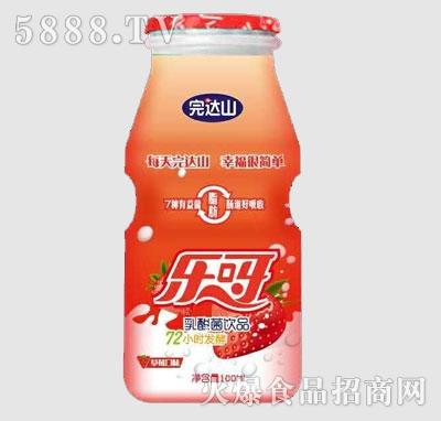 完达山乐呀乳酸菌饮品草莓味100ml