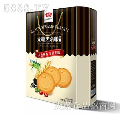 初元无糖黑杂粮饼干1.5kg