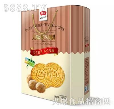 初元无糖猴头菇饼干