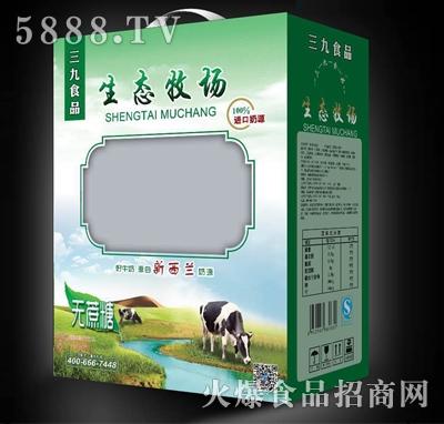 三九食品生态牧场奶无蔗糖礼盒