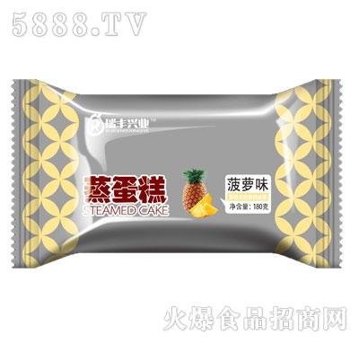 瑞丰兴业蒸蛋糕菠萝味180g