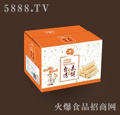 上嘴儿台湾风味米饼蛋黄味