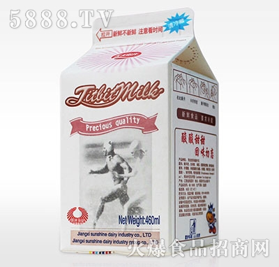 珍品乳饮品460ml