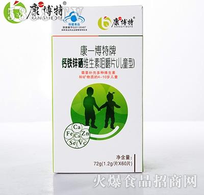 康一博特牌钙铁锌硒维生素咀嚼片(儿童型)