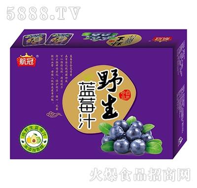 航冠野生蓝莓汁箱装