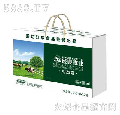 250mlx12盒经典牧业生态奶礼盒装