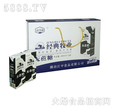 250mlx12盒饮力奇无蔗糖经典牧业生态奶
