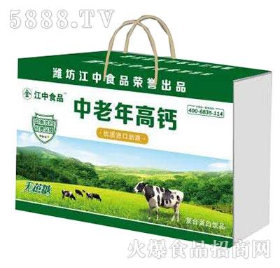 经典牧业生态奶礼盒装复合蛋白饮品