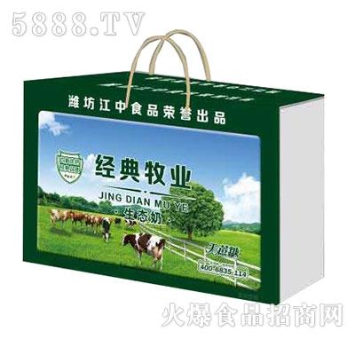 经典牧业生态奶无蔗糖礼盒装