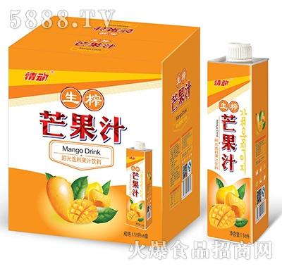 情动生榨芒果汁1.58LX6盒