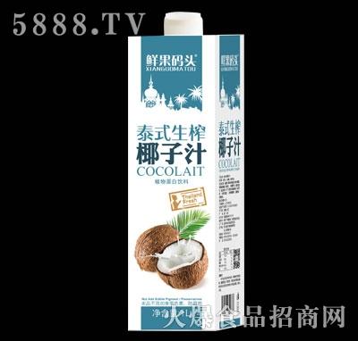 鲜果码头泰式生榨椰子汁1升