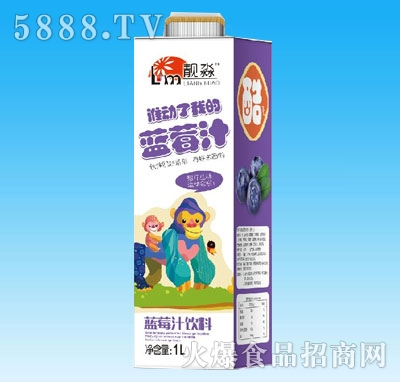 靓淼蓝莓汁饮料1L