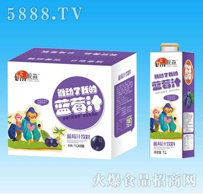 靓淼蓝莓汁饮料1Lx8盒